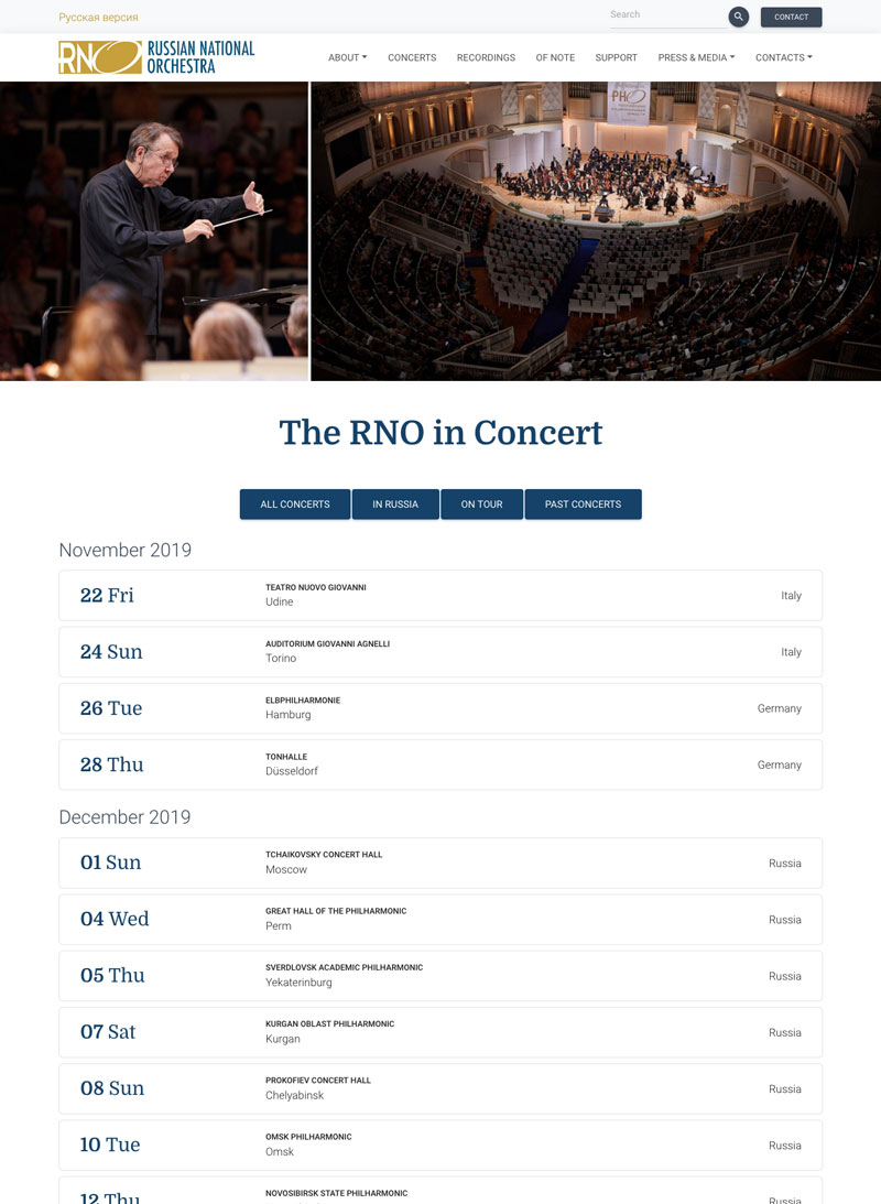 Concerts Page