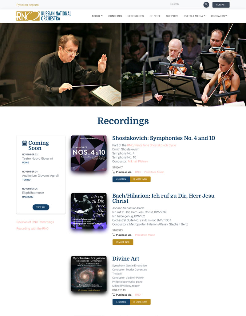 Recordings Page